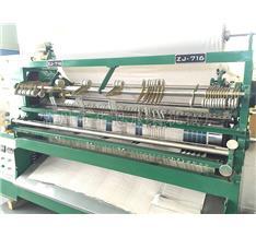 压摺机的应用流程