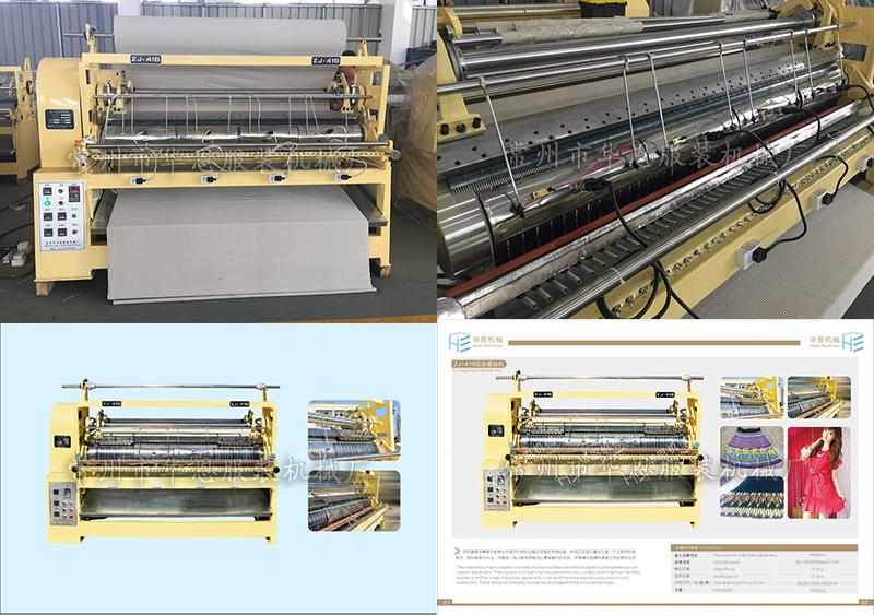 压摺机主要由哪些结构组成
